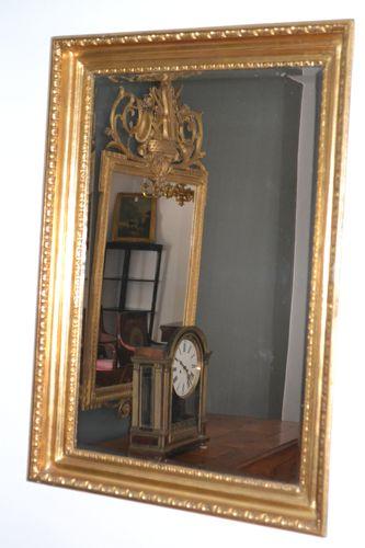Antiquit ten figl objekte spiegel for Spiegel adresse